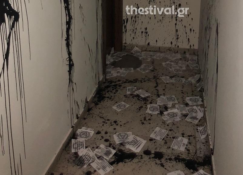 Θεσσαλονίκη: Επίθεση  με μπογιές στο γραφείο του βουλευτή της ΝΔ Στρ. Σιμόπουλου