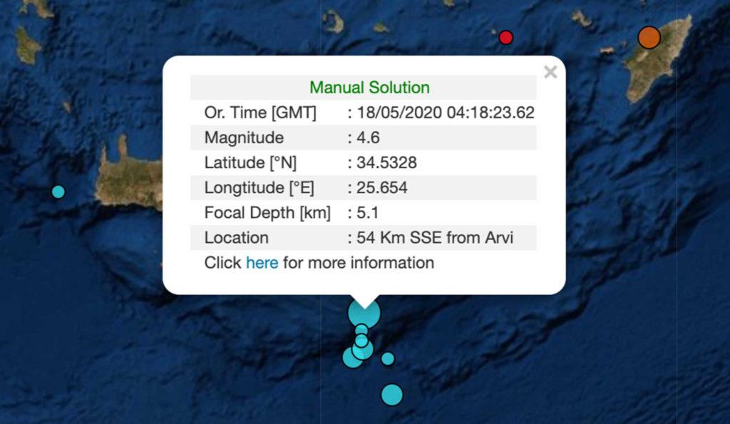Σεισμός 4,6 ρίχτερ νοτιοανατολικά της Κρήτης