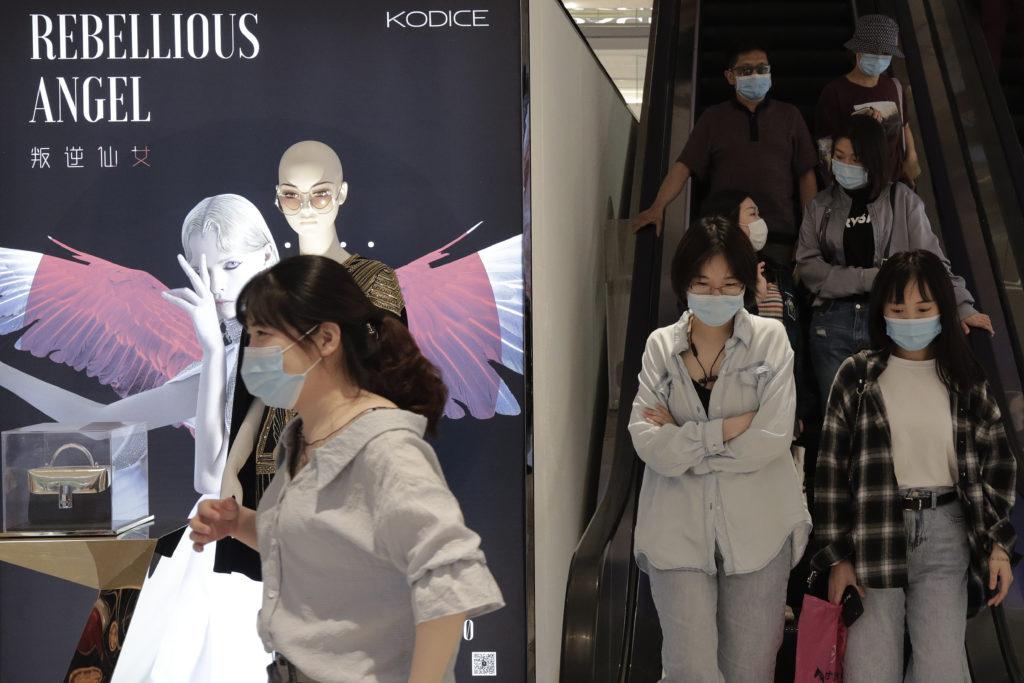 Κίνα: Μόλις 7 νέα κρούσματα κορονοϊου τις τελευταίες 24 ώρες