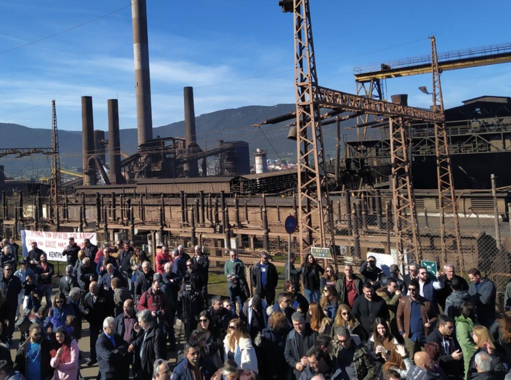 Εργάτες ΛΑΡΚΟ: Στηρίξτε τον αγώνα μας – Οχι στην ιδιωτικοποίηση και το κλείσιμο των εργοστασίων