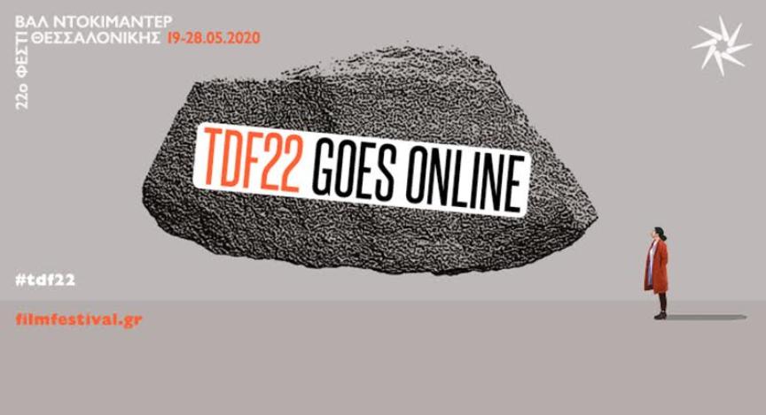 22ο Φεστιβάλ Ντοκιμαντέρ Θεσσαλονίκης: «we go online»