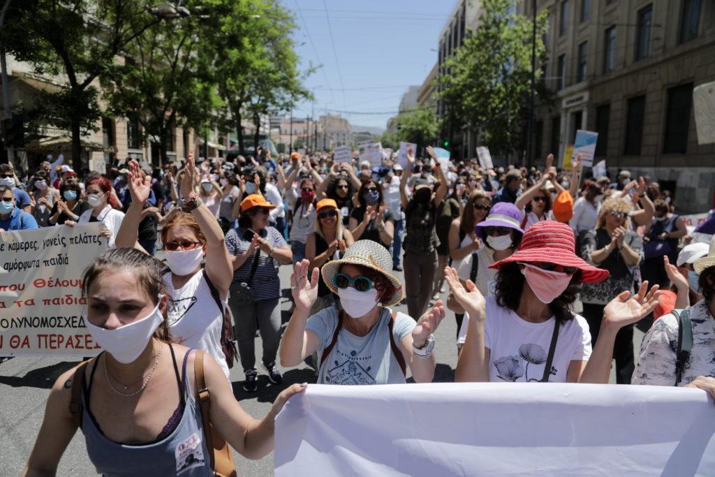 Πανεκπαιδευτικό συλλαλητήριο στις 13:00 στα Προπύλαια