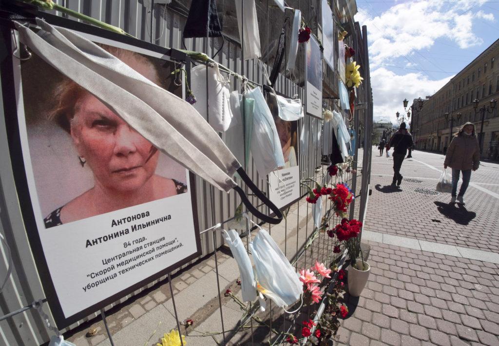Ρωσία: 300.000 τα κρούσματα του κορονοϊού – Ο πρωθυπουργός επέστρεψε στα καθήκοντά του