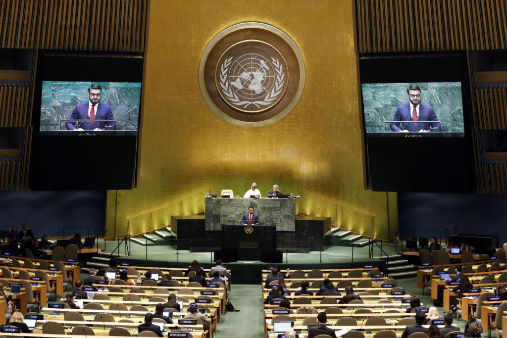 ΟΗΕ: Πρόταση για… βιντεοσκοπημένες δηλώσεις στην ετήσια Γενική Συνέλευση