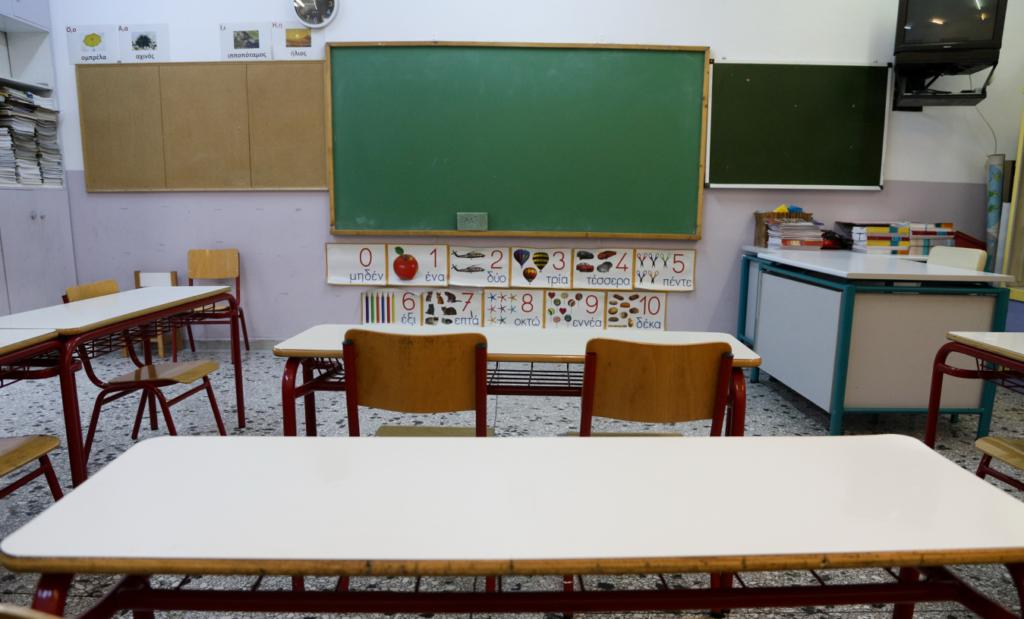 Κατά του ανοίγματος των δημοτικών σχολείων η πλειοψηφία των πολιτών