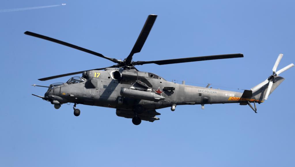 Ρωσία: Συντριβή στρατιωτικού ελικοπτέρου κοντά στη Μόσχα