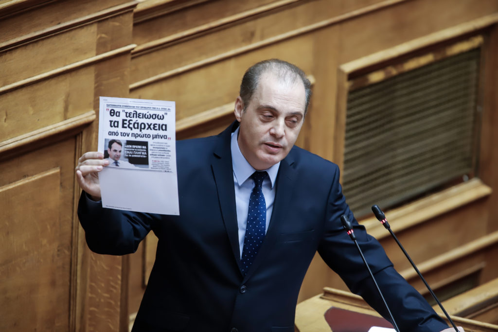 Έξαλλος ο Βελόπουλος: Έχω τα πτυχία από άλλο πανεπιστήμιο