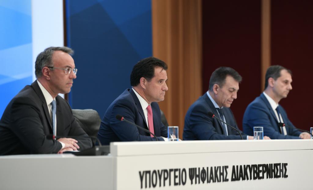 Οι ανακοινώσεις της κυβέρνησης για την εξειδίκευση των μέτρων