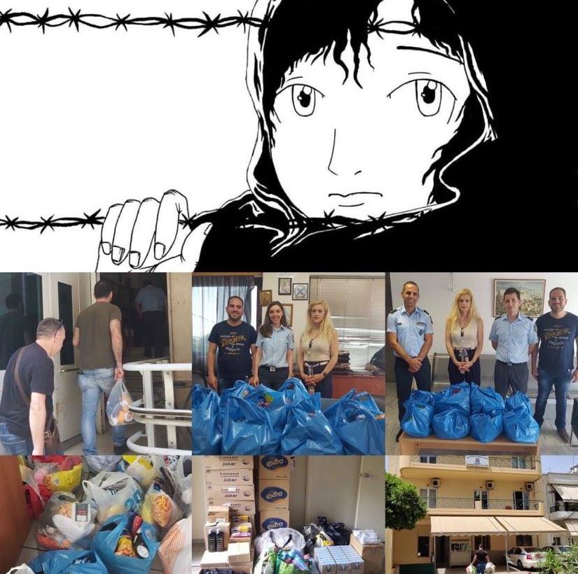 Συλλογικότητα αστυνομικών καταγγέλλει το καθεστώς κράτησης ανήλικων μεταναστών και προσφύγων