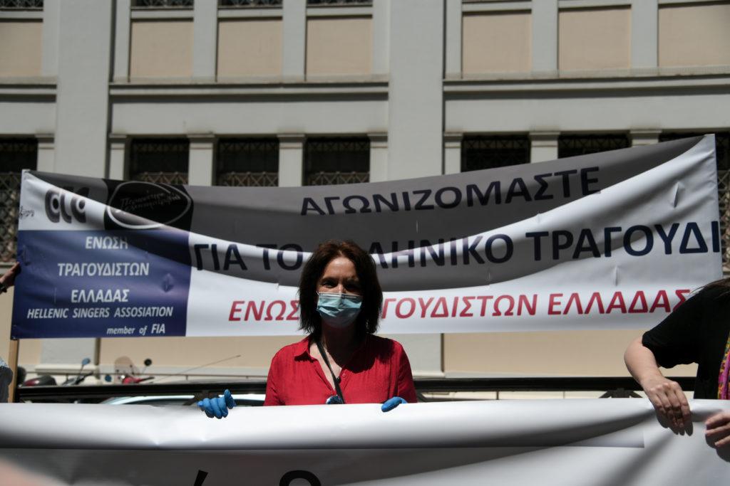 Διαμαρτυρία καλλιτεχνών σε Αθήνα – Θεσσαλονίκη για τα ελλιπή και ανεπαρκή μέτρα του υπουργείου (Photos)