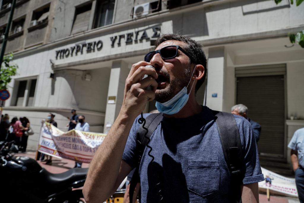 Συγκέντρωση διαμαρτυρίας έξω από το υπουργείο Υγείας (Photos)