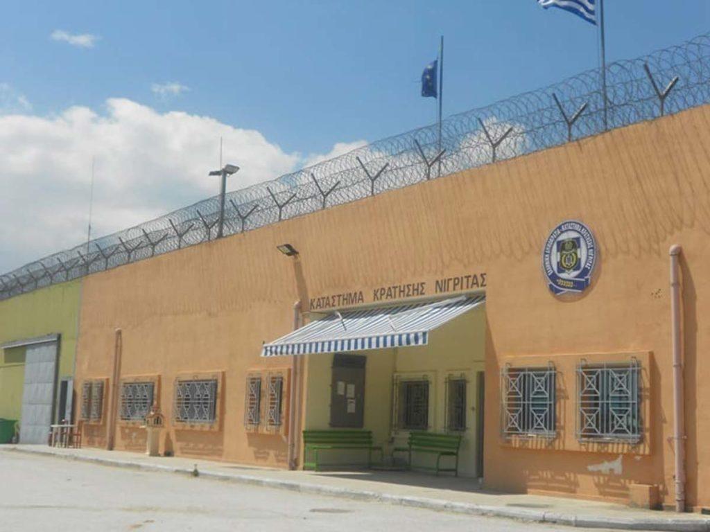 Φυλακές Νιγρίτας: Σε έρευνα βρέθηκαν από κινητά τηλέφωνα και μαχαίρια μέχρι ναργιλέδες και αυτοσχέδιο… αποστακτήριο!