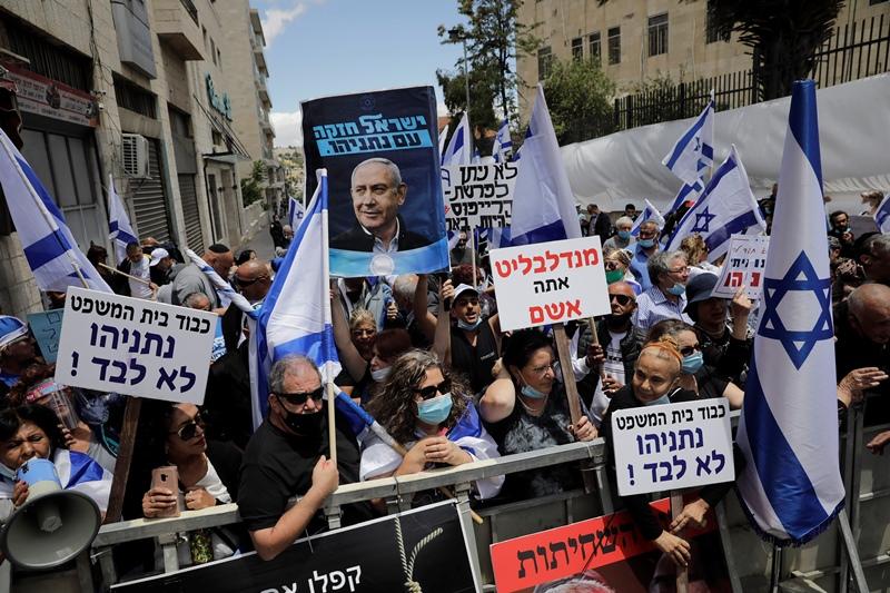 Ισραήλ: Αναβλήθηκε η δίκη του πρωθυπουργού Νετανιάχου