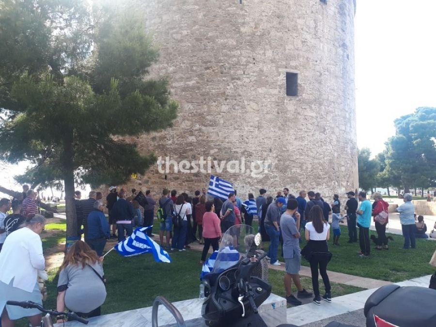Θεσσαλονίκη: Διαδήλωση κατά του 5G και του υποχρεωτικού εμβολιασμού!