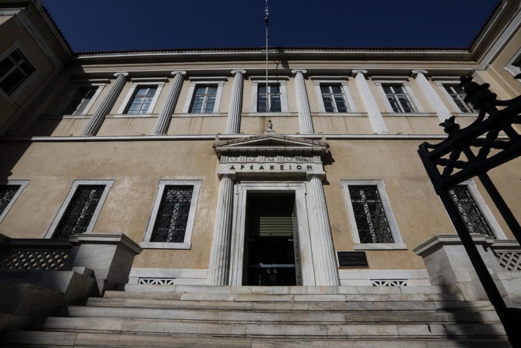 ΣτΕ: Άκυρη η μεταβίβαση 10.119 ακινήτων στην Εταιρεία Ακινήτων Δημοσίου