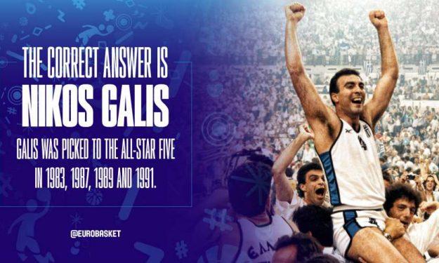 FIBA: Υπόκλιση στον Νίκο Γκάλη (Video)