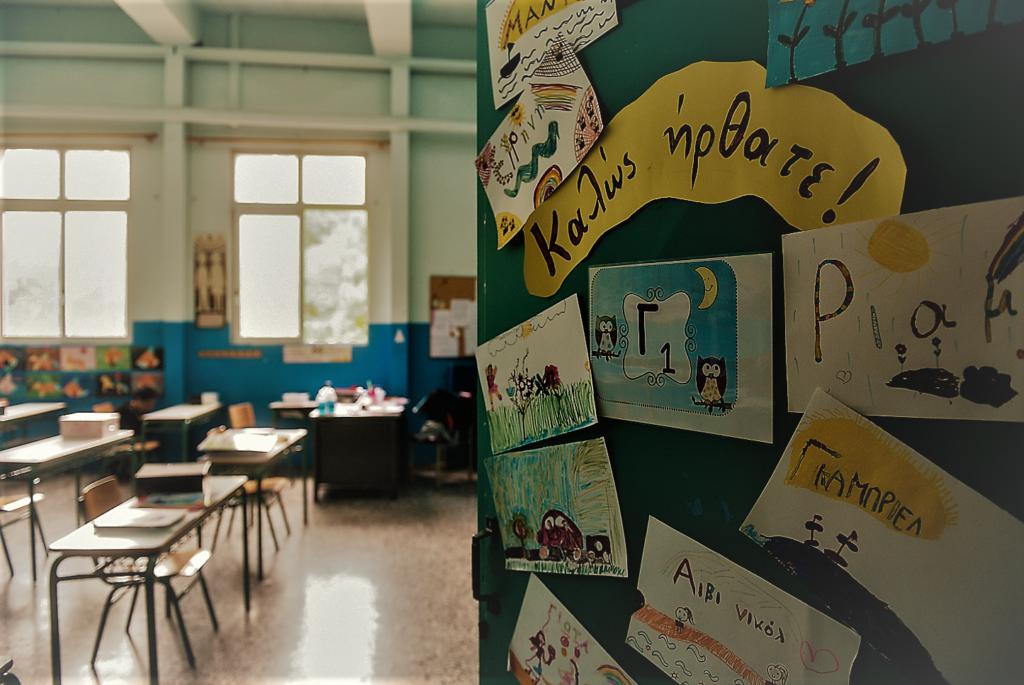 Ανοιχτή Πόλη κατά Μπακογιάννη: Τα σχολεία ανοίγουν χωρίς απολυμάνσεις και με μισές καθαρίστριες