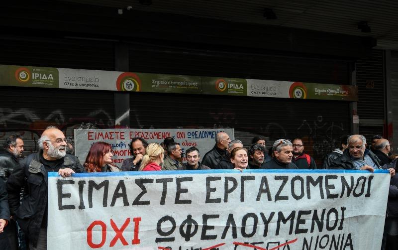 Κραυγή αγωνίας από τους 30.333 πρώην εργαζόμενους της Κοινωφελούς Εργασίας