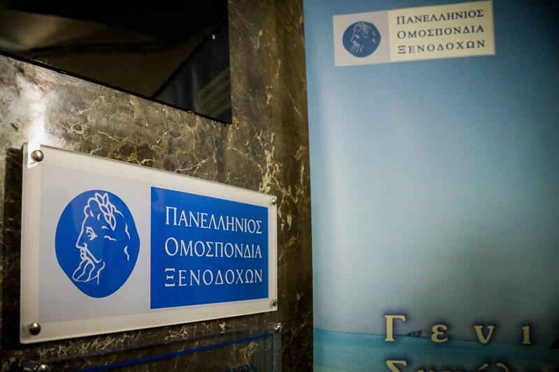 Ξενοδόχοι: Δεν πήραν ακόμη «αριθμό πρωτοκόλλου λειτουργίας» τα ξενοδοχεία που ανοίγουν Δευτέρα