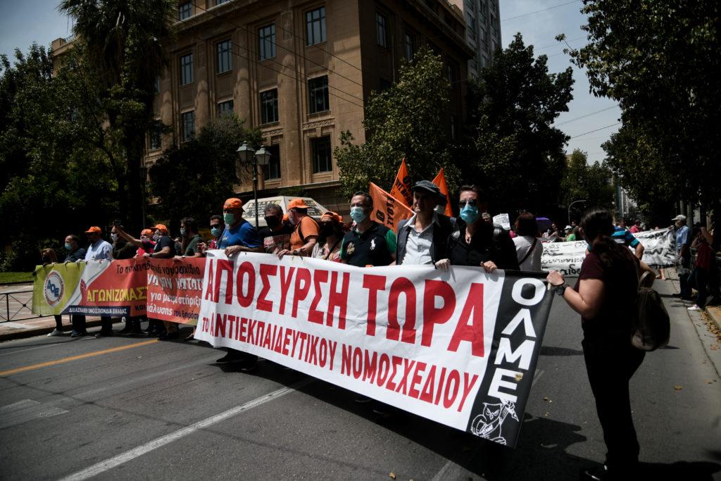 Νέα πανεκπαιδευτική διαδήλωση τη Δευτέρα κατά κατάθεσης νομοσχεδίου Κεραμέως στη Βουλή