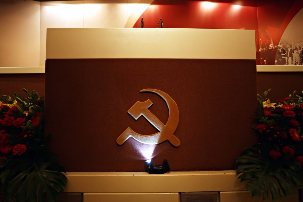 KKE για λίστα Πέτσα: Η κυβέρνηση να δώσει άμεσα λόγο για τα χρήματα του ελληνικού λαού