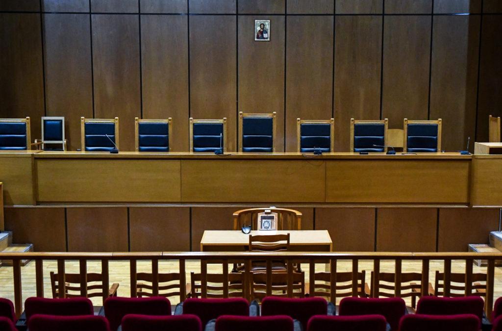 Ποια δικαστήρια λειτουργούν από σήμερα
