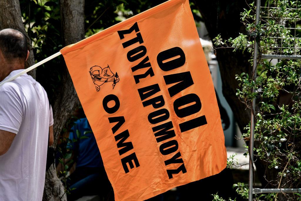 Νέο πανεκπαιδευτικό συλλαλητήριο ενάντια στο νομοσχέδιο Κεραμέως