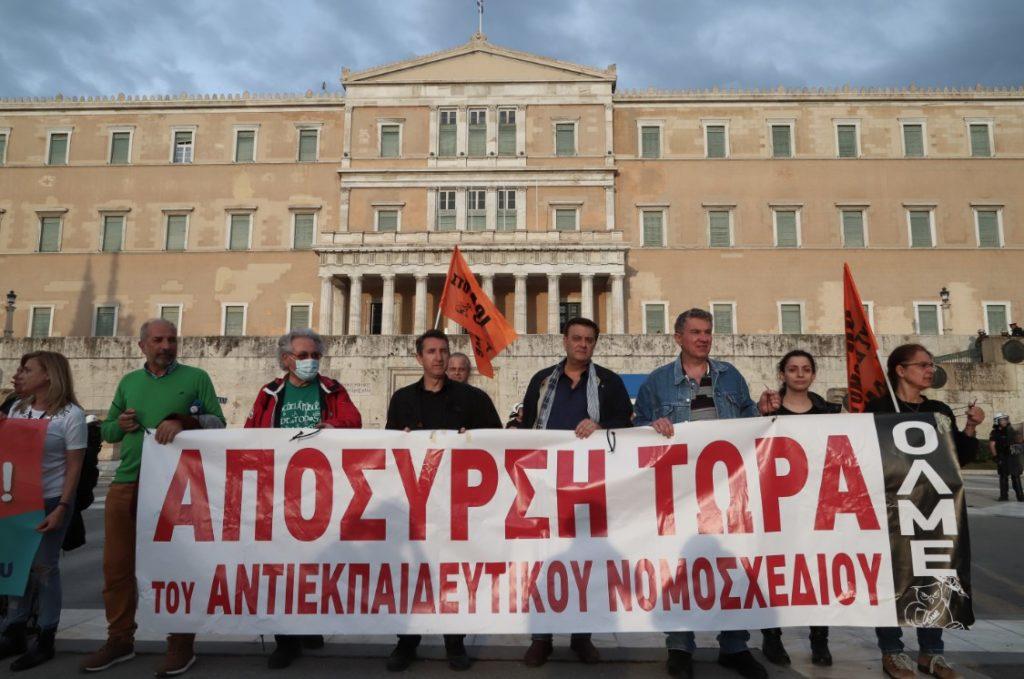 Δάσκαλοι και καθηγητές διαδήλωσαν ξανά κατά του αντιεκπαιδευτικού νομοσχεδίου Κεραμέως