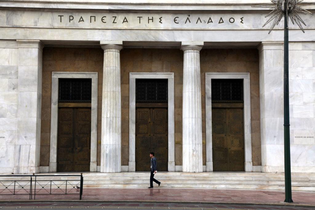 ΤτΕ: Στα 8,8 δισ. ευρώ το ταμειακό έλλειμμα του Προϋπολογισμού στο πρώτο πεντάμηνο
