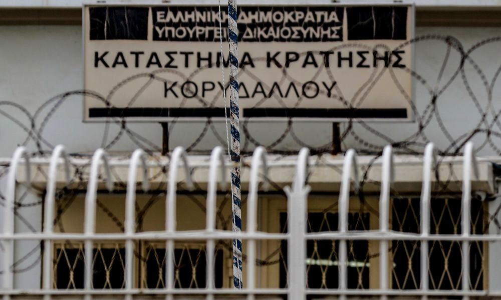 Πρώτο επιβεβαιωμένο κρούσμα κορονοϊού στις φυλακές Κορυδαλλού
