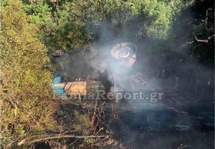 Φθιώτιδα: Φοβερό δυστύχημα – Εγκλωβίστηκε στο τρακτέρ που ανατράπηκε και κάηκε