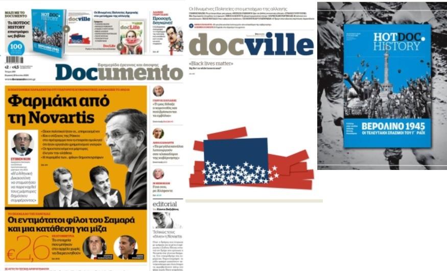 Φαρμάκι από τη Novartis, στο Documento που κυκλοφορεί – μαζί το Docville, το HotDoc History και το DocLife