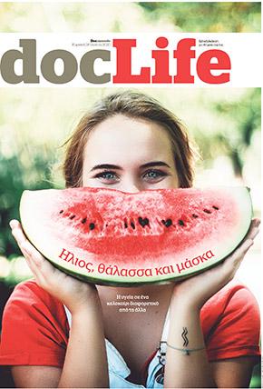 Doclife: Ήλιος, θάλασσα και μάσκα