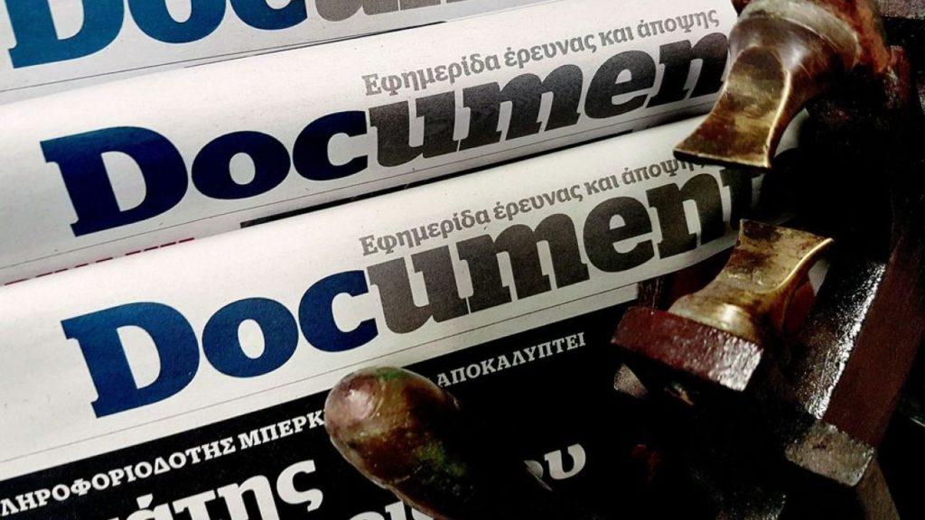 Μετά την αποκατάσταση από «Τα ΝΕΑ» και ο Γιώργος Παπαχρήστος αποκαθιστά την αλήθεια για τον Κώστα Βαξεβάνη και το Documento