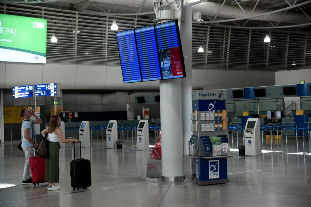 «Καμπανάκι» από την Κομισιόν στην Ελλάδα για τα αεροπορικά voucher