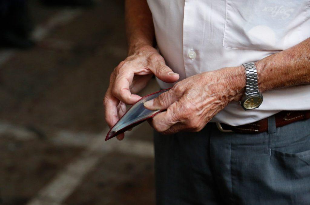 Η κυβέρνηση Μητσοτάκη κοροϊδεύει 71.000 συνταξιούχους