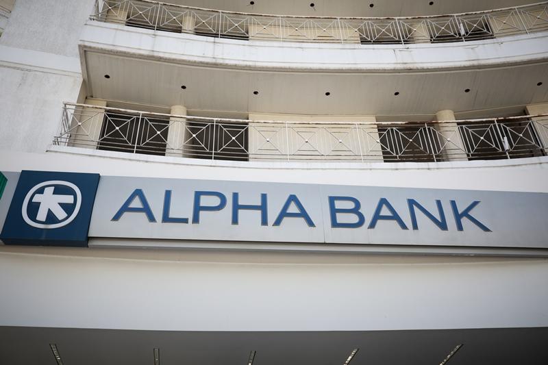 Alpha Bank: Δεν υφίσταται ζήτημα ασφάλειας ή επίθεσης στο σύστημα ηλεκτρονικών συναλλαγών της Τράπεζας