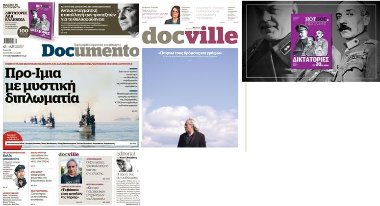 """Ο Μητσοτάκης με προσωπική ατζέντα και αλλοπρόσαλλες κινήσεις παγιδευμένος στα σχέδια του Ερντογάν,  στο Document που κυκλοφορεί – Mαζί το Docville και το """"Δικτατορίες στην Ελλάδα"""" με το Hot.Doc History"""