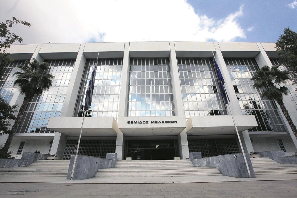 Αντισυνταγματικός ο νόμος για την ατιμωρησία των τραπεζιτών