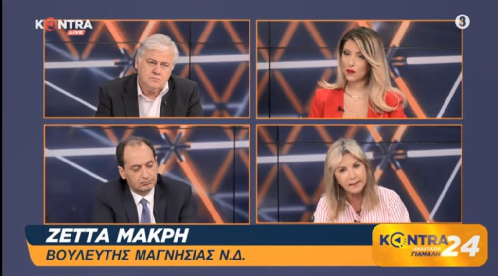 Η Ζέτα Μακρή αδειάζει τη Σοφία Νικολάου on camera (Video)