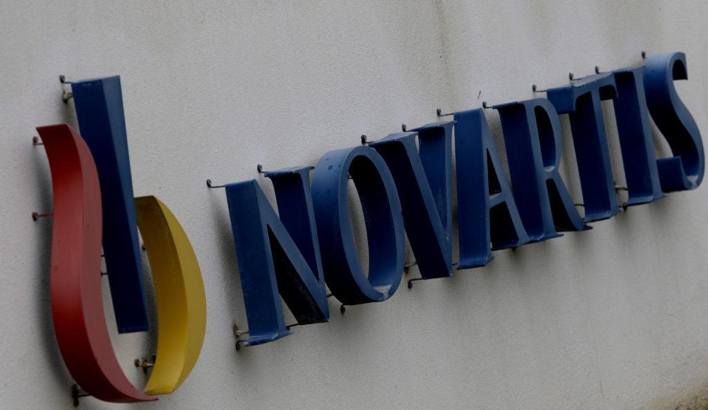 Σκάνδαλο Novartis: Η Οικονομική Εισαγγελία αρμόδια να αποφασίσει για τους προστατευόμενους μάρτυρες