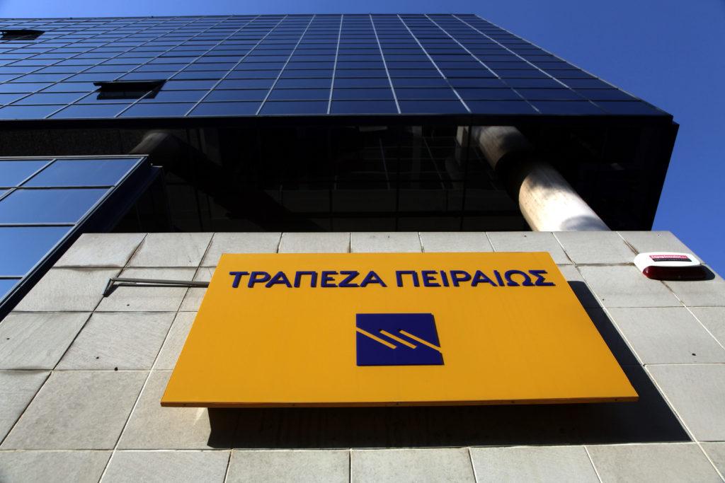 Δανειολήπτης ζητάει από την Τράπεζα Πειραιώς ρύθμιση σαν του Πηλαδάκη