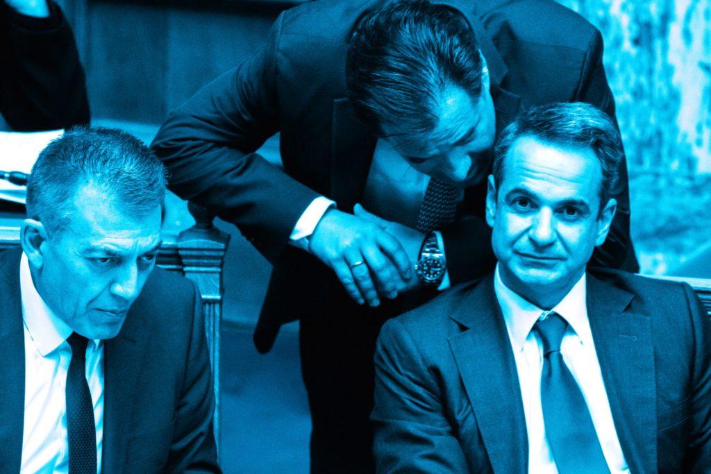 Η κυβέρνηση έπαθε ΔΝΤ