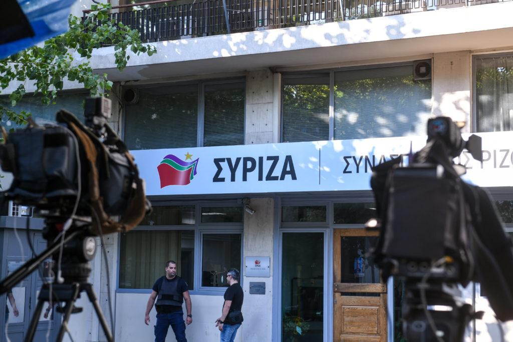 ΣΥΡΙΖΑ: Ο κ. Μητσοτάκης δεν έπεισε ούτε τους συνεργάτες του, πόσο μάλλον τον ελληνικό λαό