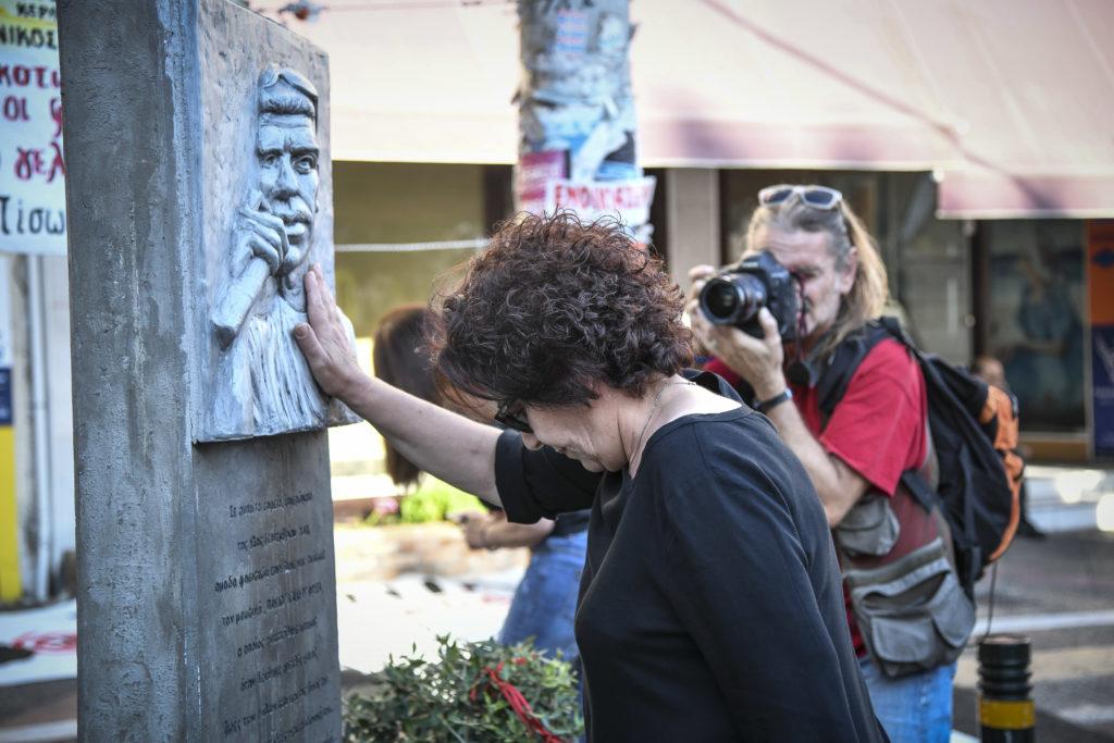 Επτά χρόνια από τη δολοφονία του Παύλου Φύσσα – Το απόγευμα οι μεγάλες αντιφασιστικές διαδηλώσεις σε όλη την Ελλάδα