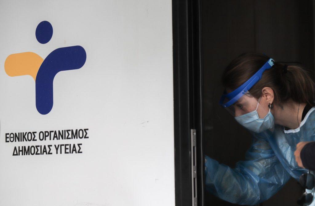 Κορονοϊός: Συστάσεις από την Πολιτική Προστασία σε οικισμούς των Δήμων Χαλκιδέων και Θηβαίων