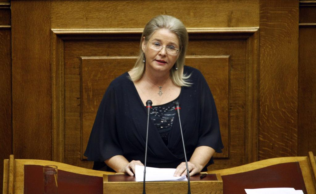 Βουλή: Ανακλήθηκε οριστικά ο διορισμός της Ζαρούλια