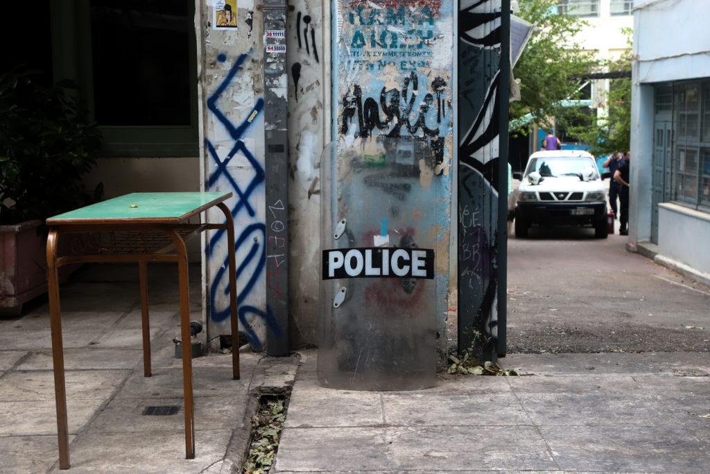 Η Αστυνομία καλεί «διά υπόθεσίν τους» προέδρους Συλλόγων Γονέων λόγω καταλήψεων!
