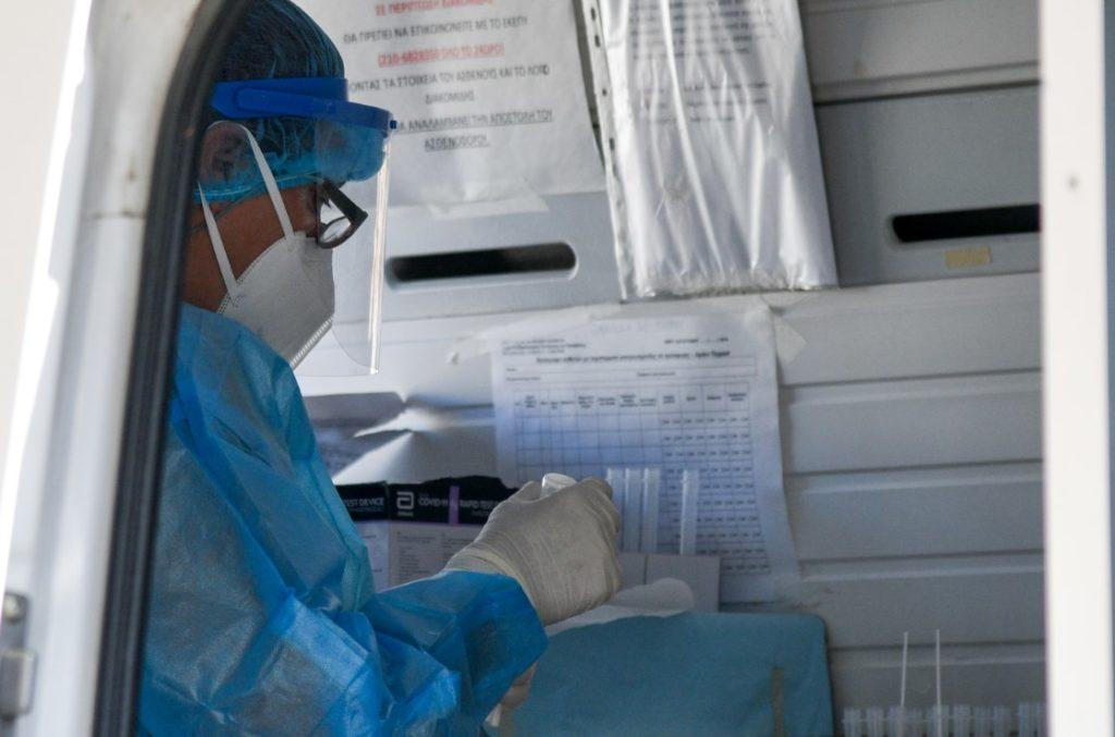 Κορονοϊός: Τι αλλάζει από Δευτέρα στον Χάρτη Υγειονομικής Ασφάλειας