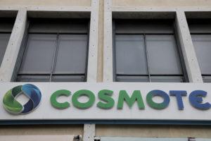 Η COSMOTE διευκολύνει την επικοινωνία των συνδρομητών της σε Αττική, Εύβοια, Μεσσηνία, Αχαΐα, Λακωνία και Κω